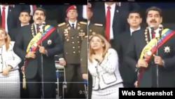 Composición fotográfico del momento en que Cilia Flores se sorprende en la tribuna presidencial