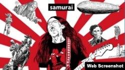 Portada de Samurai, el nuevo disco de Boris Larramendi.