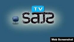 Estado de Sats, proyecto audiovisual dirigido por el opositor Antonio Rodiles en La Habana, Cuba.