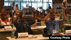 Reunión del PEN Club exigiendo la libertad de Aseyev.