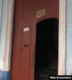 Casa que habita en La Habana Armando Franco Martínez.
