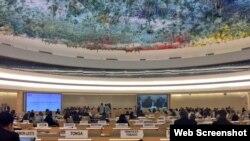 Sala de sesiones del Consejo de Derechos Humanos de la ONU en Ginebra.