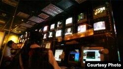 Estudios del canal Globovisión