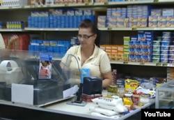 Tiendas comercializadoras de productos en divisas.