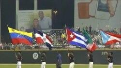 Serie del Caribe, ceremonia inaugural