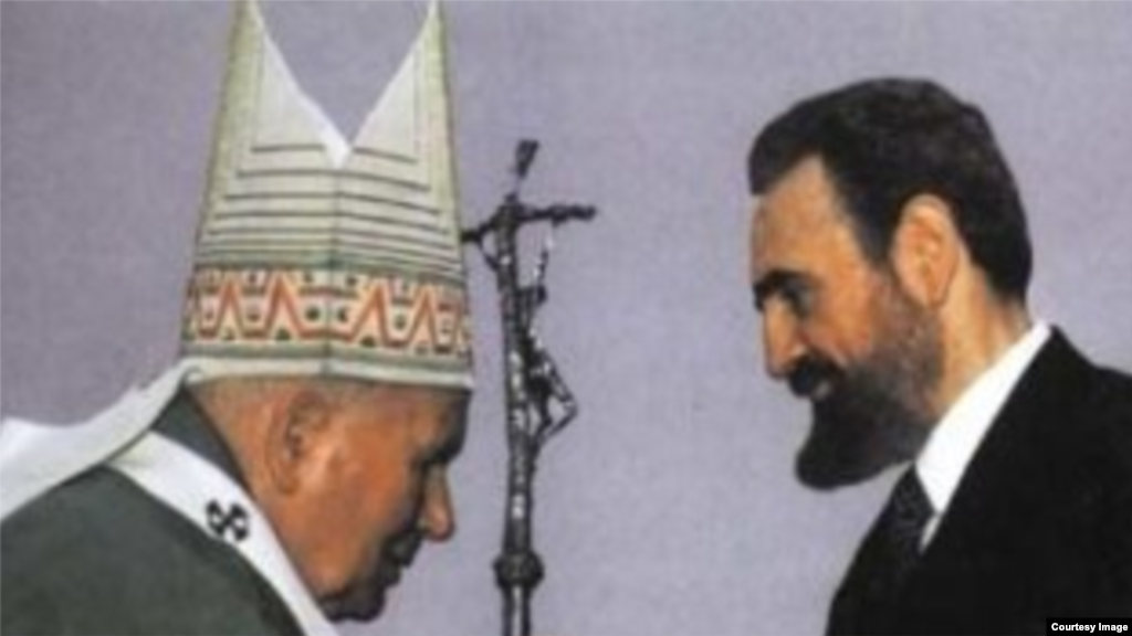 """Portada del libro """"Diálogos entre Juan Pablo II y Fidel Castro""""."""