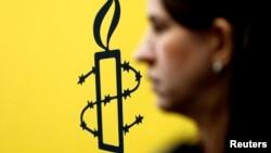 Amnistía Internacional. REUTERS/Carlos Jass