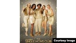 The single mom's club