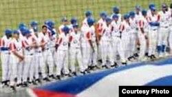 Equipo cubano Sub18