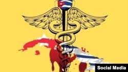 """Umbrella Art Foundation convoca a exposición fotográfica """"Expectativa/ Realidad: El falso mito del sistema de salud cubano"""". (Facebook)"""