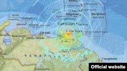 Foto: Servicio Geológico de Estados Unidos (USGS)
