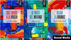 Colección Mariel, de la editorial Hypermedia.