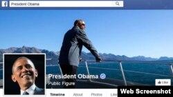Página de Facebook del Presidente Barack Obama