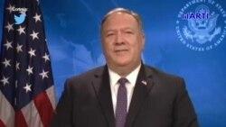 EEUU condenó a Cuba, Venezuela y Nicaragua durante asamblea de la OEA
