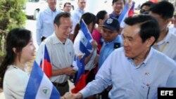 EL PRESIDENTE DE TAIWÁN LLEGA A NICARAGUA PARA HABLAR DE COOPERACIÓN