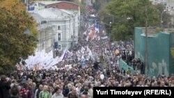 Manifestación antigubernamental en Moscú el sábado 15 de septiembre del 2012