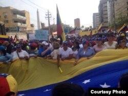Comienzo de la marcha de ollas vacías en Maracaibo, Zulia.