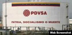 Un cartel en una de las plantas de PDVSA (Archivo).