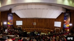 Aspecto general del Tribunal Supremo de Justicia en Caracas (Venezuela).