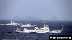 Vigilancia de la Marina China a guardacostas japoneses alrededor de las islas Senkaku.