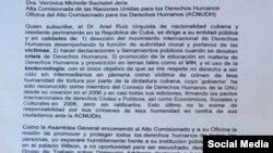 Carta de Ariel Ruiz Urquiola