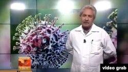 El director nacional de Epidemiología del Ministerio de Salud Pública de Cuba, Francisco Durán García, ofrece diariamente las cifras de contagios y fallecidos por el coronavirus en Cuba.