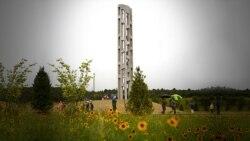 La Torre de las Voces