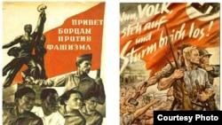 Carteles de los sistemas comunismo y nazismo.