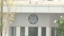 Las embajadas y consulados estadounidenses siguen cerradas en los países de fe musulmana