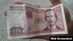 Billete cubano falsificado