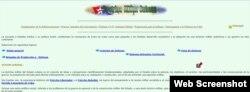 Doctrina Militar /Fuerzas Armadas Cubanas.