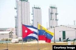 En la refinería de Cienfuegos, PDVSA hizo una inversión que se calcula en $83 millones.