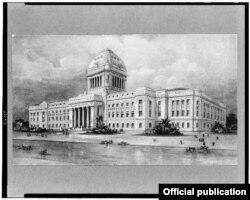 Boceto del Capitolio de La Habana (1910-1920) Library Of Congress.