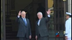 Tillerson culmina visita oficial a Perú con encuentro con el presidente Kuczynski