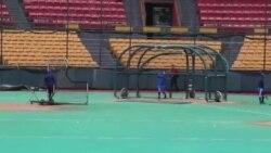 Primer entrenamiento de Vegueros en Puerto Rico