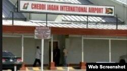Los cubanos sancionados ingresaron a Guyana por el Aeropuerto Internacional Cheddi Jagan.