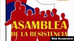 Asamblea de la Resistencia Cubana (ARC), logotipo.
