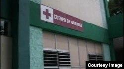 Hospital Provincial de Bayamo