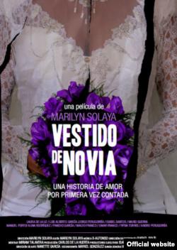 """Cartel del filme cubano """"Vestido de Novia""""."""