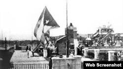 La bandera cubana es arriada en el Morro de La Habana el 20 de Mayo de 1902, a las doce del mediodía.