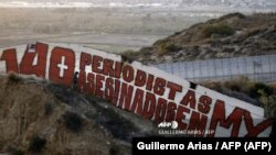 Reporteros sin Fronteras denuncia la represión en México. (Guillermo Arias / AFP).