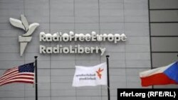 Edificio de Radio Europa Libre / Radio Libertad en Praga.