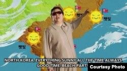 """""""En Corea del Norte tiempo siempre estar soleado, a toda hora, buen tiempo para festejar en playa"""" (funnyinternetmemes.com)"""