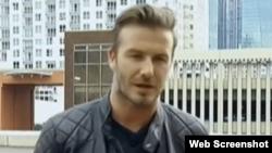 El exfutbolista inglés David Beckham.