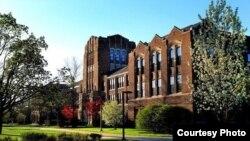 Edificio de la Universidad Central de Michigan.