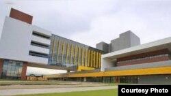 El Hospital Regional de Castanhal, estado de Pará, donde han sido ubicados 12 médicos cubanos.