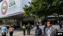 El Centro de Convenciones Plaza Mayor en Medellín, donde sesiona la 49 Asamblea General de la OEA.