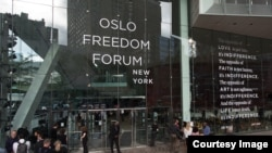 Oslo Freedom Forum 2018.