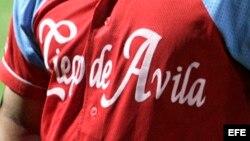 Ciego de Ávila competirá en torneo de béisbol en Canadá