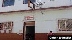 Reporta Cuba. Clínica San Antonio de los Baños.